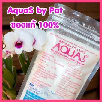 (2 ถุง) Nanno Collagen Aqua S นันโนะ คอลลาเจน อะควา เอส ขนาด 100 กรัม (2 ถุง)-