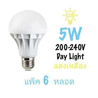 LED หลอดแอลอีดี ประหยัดไฟ ชนิดเกลียว E27 หลอดLED 220v 5w (แพ็ค 6ชิ้น)