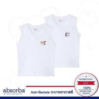absorba เสื้อแขนกุดเด็กชาย สีขาว ด้วยนวัตกรรม Anti bacteria ช่วยระงับกลิ่นเหงือ ลดกลิ่นอับชื้น แพ็ค -