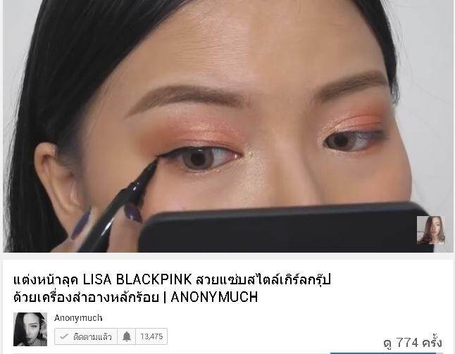 (ดี/คุ้ม/สุดๆ)  อายไลเนอร์Ainuo GODDESS Cool Black long-lasting eyeliner Waterproof pencil