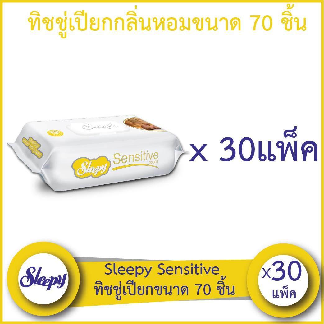 โปรโมชั่น Sleepy Sensitive ทิชชู่เปียกขนาด 70 ชิ้น 30 แพ็ค (2,100 ชิ้น)