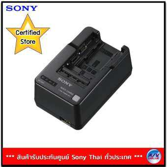 Sony Battery Charger BC-QM1 (Black)