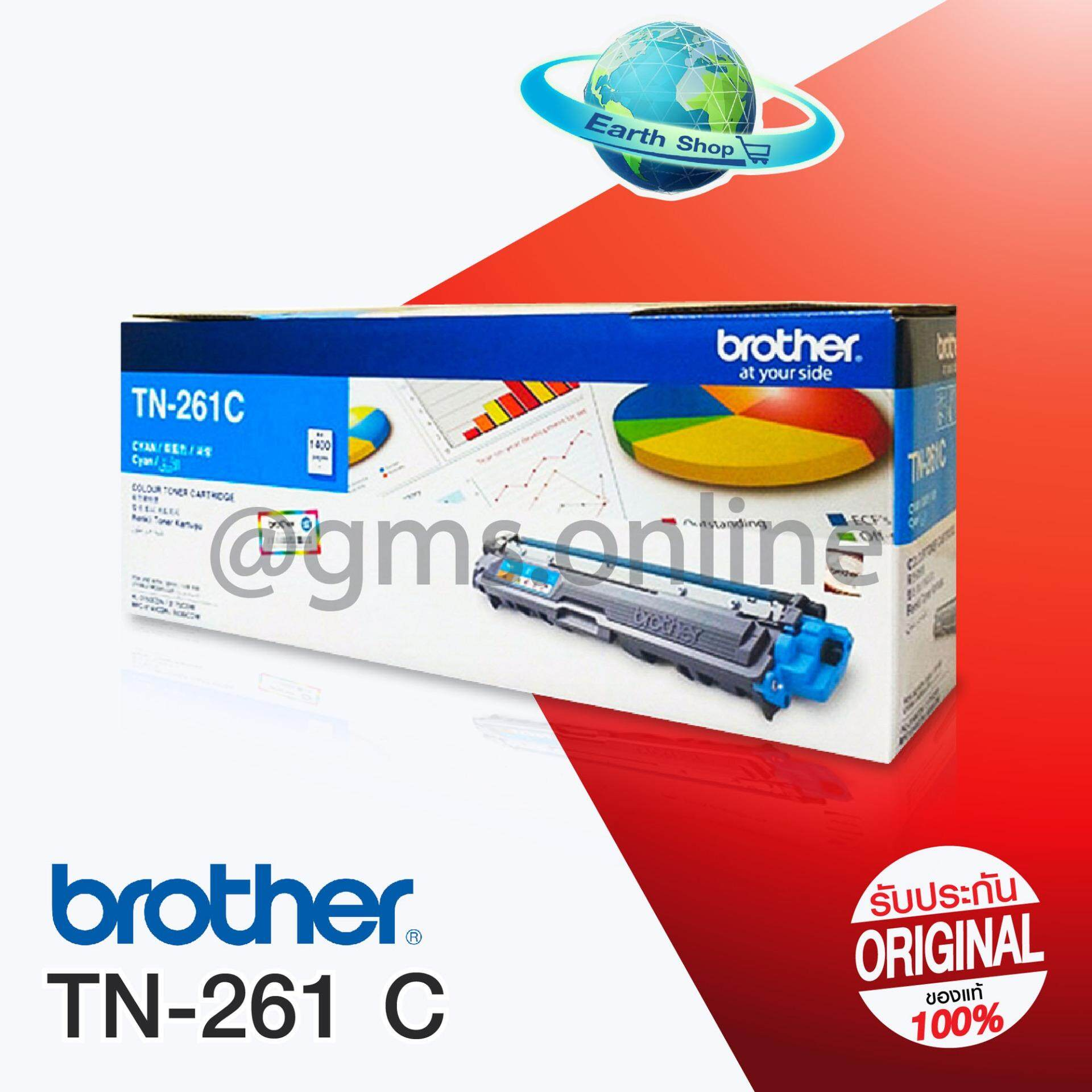 BROTHER TONER TN-261 (CYAN)