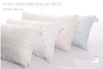 Iflin Baby - หมอนหนุน + ปลอกหมอนใยไผ่ สำหรับเด็กโต (My Sweet Dreams Pillow with Bamboo Pillow Case for Toddlers)-