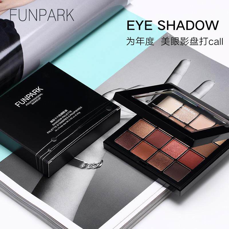 Funpark Super Coloured Make up Plate Retro อายชาโดว์ 16 สี