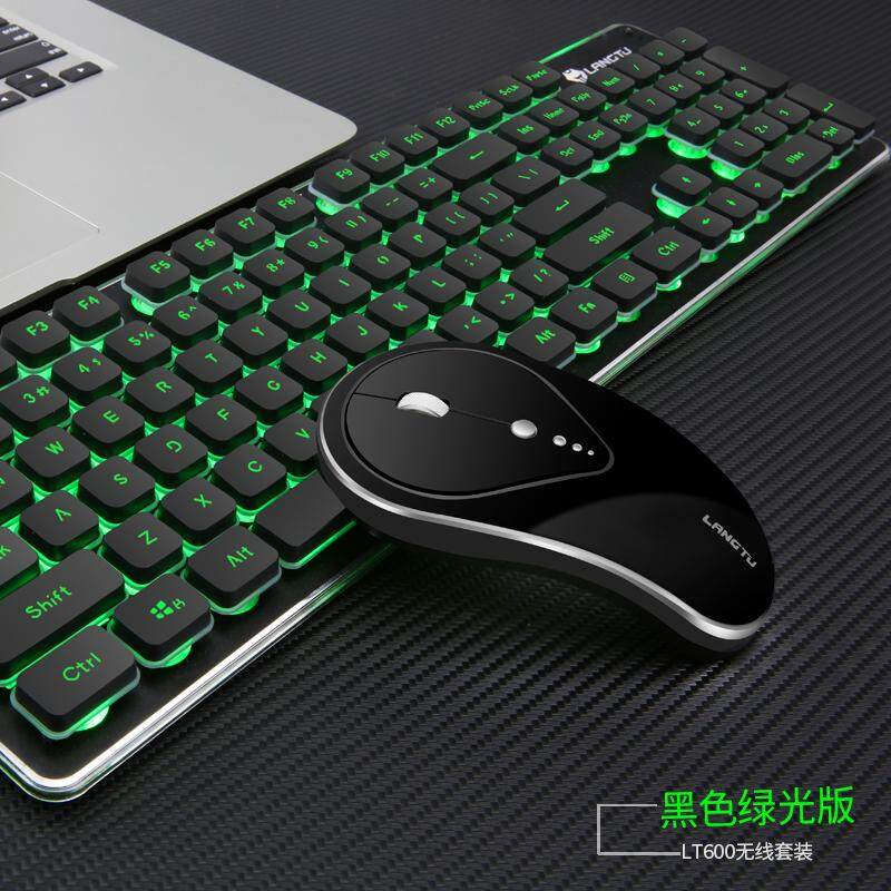 Wolf Way LT600 Rechargeable Light Game Mouse and Keyboard Set Silent Wireless Keyboard and Mouse Set