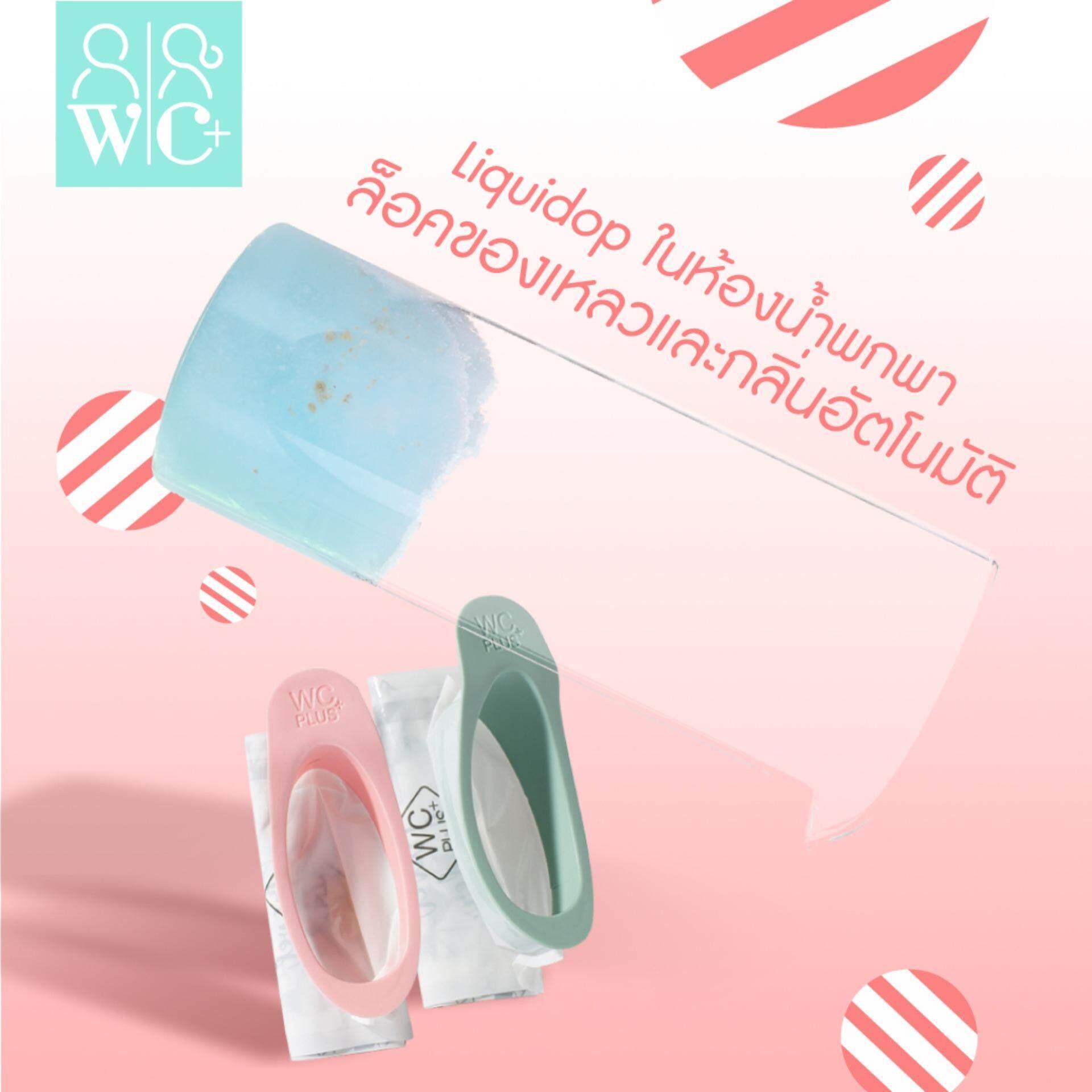 Image 4 for WC PEEC ห้องน้ำในรถ by WC Plus+ ถุงฉี่ ถุงปัสสาวะ บนรถ (2 กล่อง)