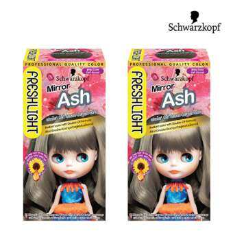 โปรโมชั่น Schwarzkopf Fresh Light Milky Color MIRROR ASH Pack 2 ชวาร์สคอฟ เฟรชไลท์ มิลค์กี้ น้ำตาลเทาสว่าง (2 กล่อง)