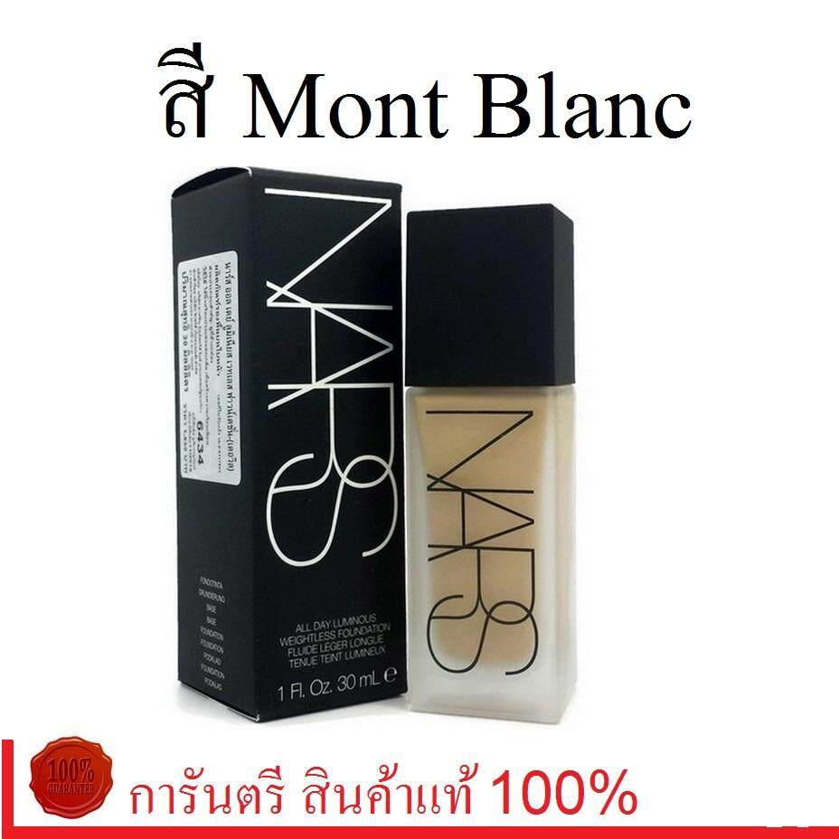 Nars All Day Luminous Foundation 30ml