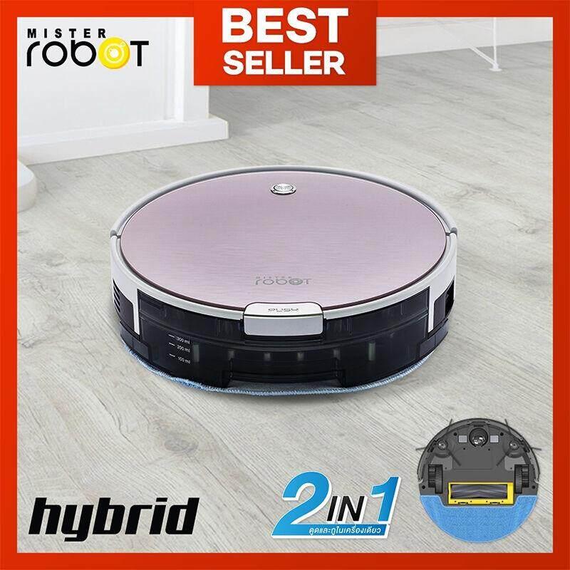 Heaven11 - Mister Robot หุ่นยนต์ดูดฝุ่น รุ่น HYBRID พร้อมแปรงยาง (สินค้าพรีเมียม รับประกันคุณภาพ)
