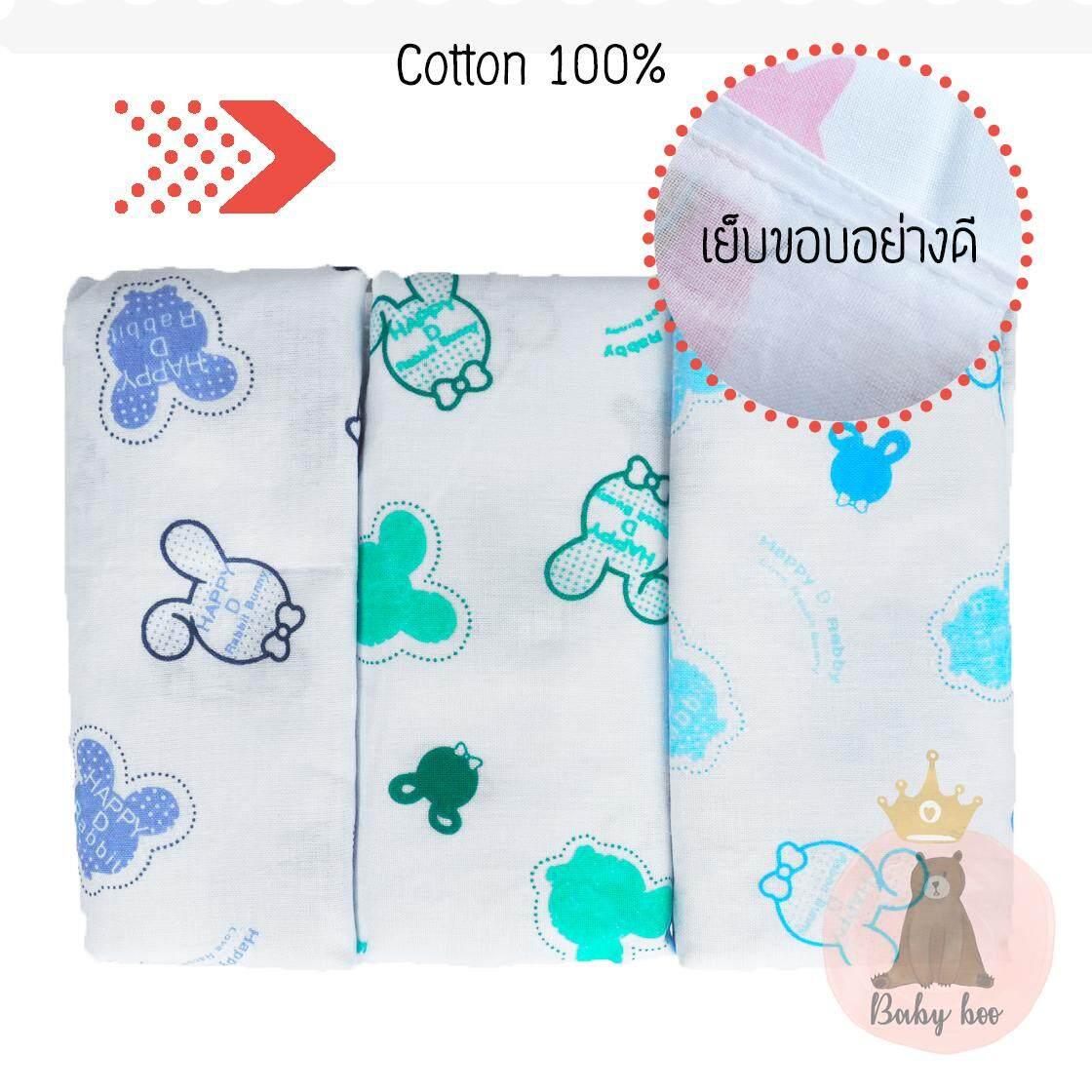 ซื้อที่ไหน ผ้าอ้อมผ้าสาลู cotton 100% 27 นิ้ว เกรดAAA+ แพ็ค 12 ผืน คละสี (ลายมิกกี้)