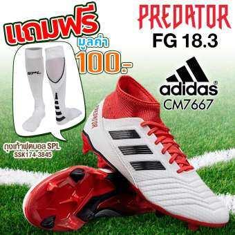 a0950ec6c683 Adidas รองเท้าฟุตบอล อดิดาส Football Shoes Predator 18.3 Firm Ground Boots  CM7667 (3200