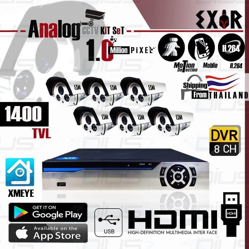 ดีที่สุด ชุดกล้องวงจรปิด 8 CH Analog CCTV Kit Set 1.0 ล้านพิกเซล กล้อง 1400 TVL 6 ตัว ทรงกระบอก 960 H เลนส์ 4mm IR cut / Night vision และ เครื่องบันทึก DVR 8 CH 6 in 1 DIUS ( DTR-AFS1080B08BN ) ลดราคาฉลองยอดขายอันดับ 1