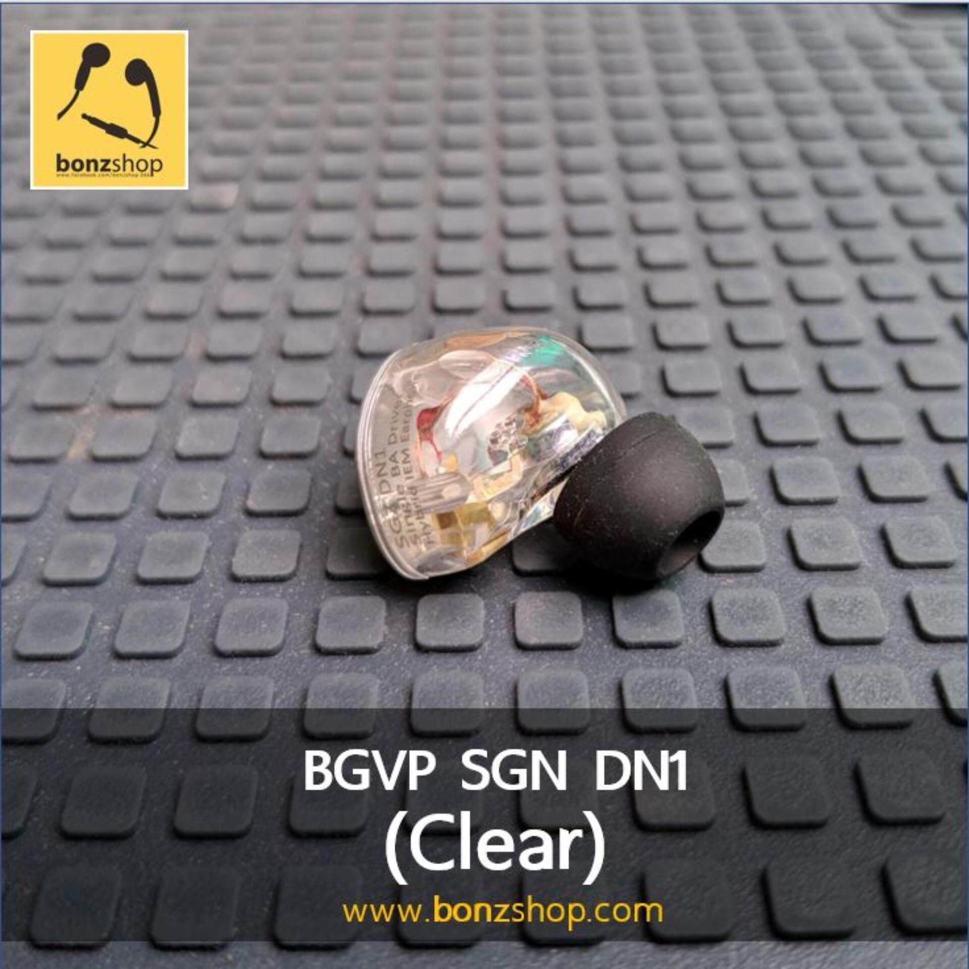 ดีที่สุดอันดับ1 หูฟัง BGVP ขาย BGVP SGZ DN1 (Hybrid Driver 1DD+1BA) คะแนน เต็ม 5 ดาวจากเว็บจัดอันดับหูฟัง มีของแถม