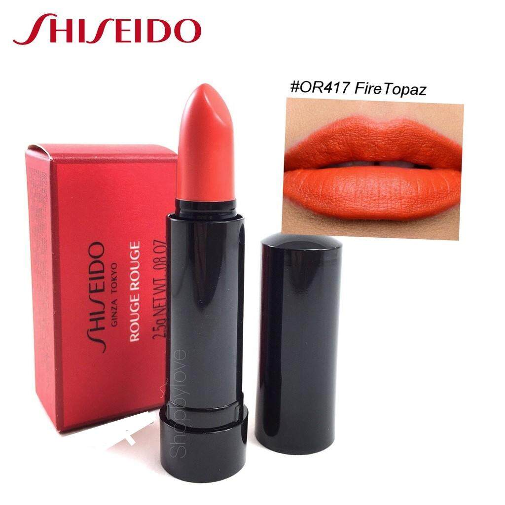 Shiseido Rouge Rouge Lipstick Murray #OR417 2.5 g