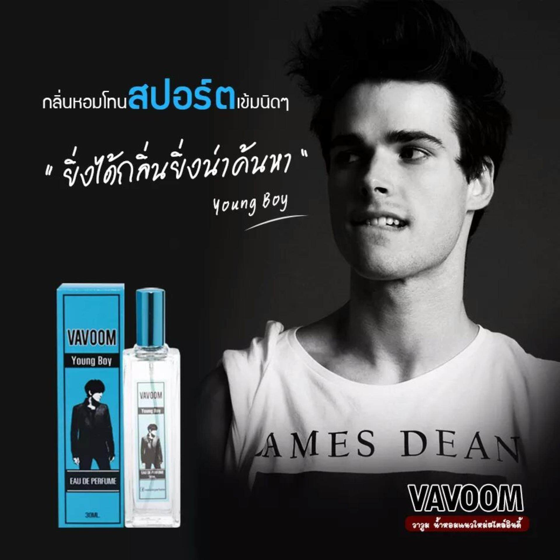 น้ำหอม VAVOOM Young Boy 30 ml.