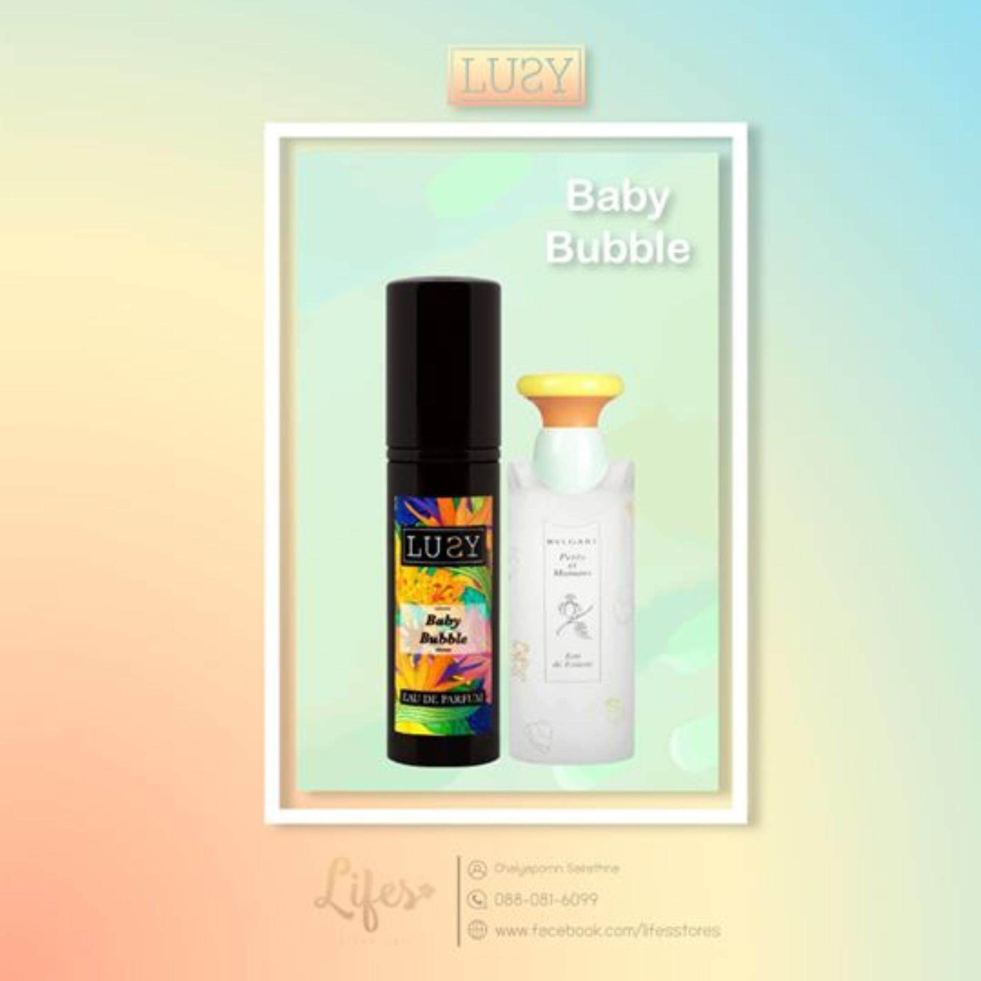 LUSY NO.09 BABY BUBBLE