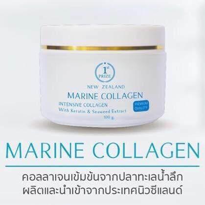 ขายดีอันดับ 1 ครีมบำรุงผิวคอลลาเจน Marine Collagen ครีมคอลลาเจนเข้มข้นจากนิวซีแลนด์ หน้าที่สร้างความแข็งแรงและความยืดหยุ่น (1 กล่อง ขนาด 100 มล.) จากธรรมชาติ 100%