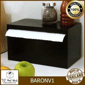 TJWW WOODEN PAPER TOWEL BOX BARONV1 กล่องใส่ทิชชู่ม้วนใหญ่ กล่องใส่กระดาษอเนกประสงค์ สีดำ ทำจากไม้-