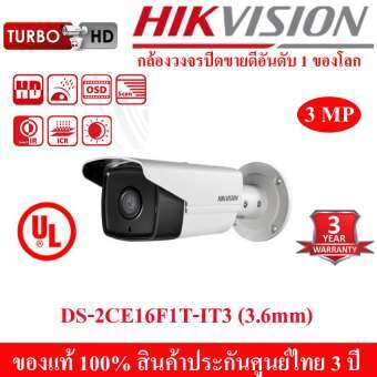 Hikvision HDTVI DS-2CE16F1T-IT3  3MP Lens 3.6 mm