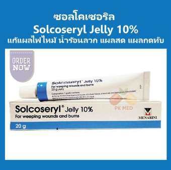 solcoseryl s psoriasis kezelse)