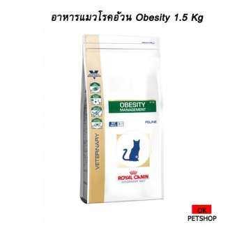 Royalcanin Obesity อาหารแมวลดน้ำหนัก 1.5 KG-