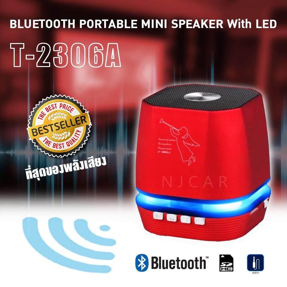 เว็บที่ขายถูกที่สุดอันดับที่ 1 ลำโพงแบบพกพา Bluetooth Speakers Charge 2+ NJCAR SHOP T-2306A BLUETOOTH PORTABLE MINI SPEAKER With LED ลำโพงบลูทูธพกพามีไฟ  LED ซื้อที่ไหน ? ถูกที่สุด
