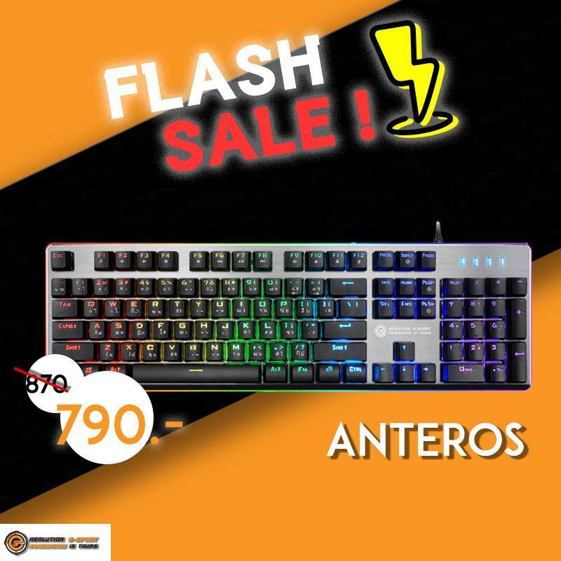 NEOLUTION E-SPORT KEYBOARD ANTEROS G2 SEMI-MECHANICAL 7 COLOR LED THAI