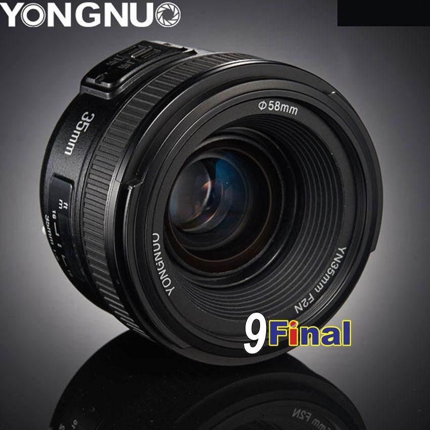 alpha-grp.co.jp Electronics Camera & Photo YONGNUO YN35mm F2 Lens ...