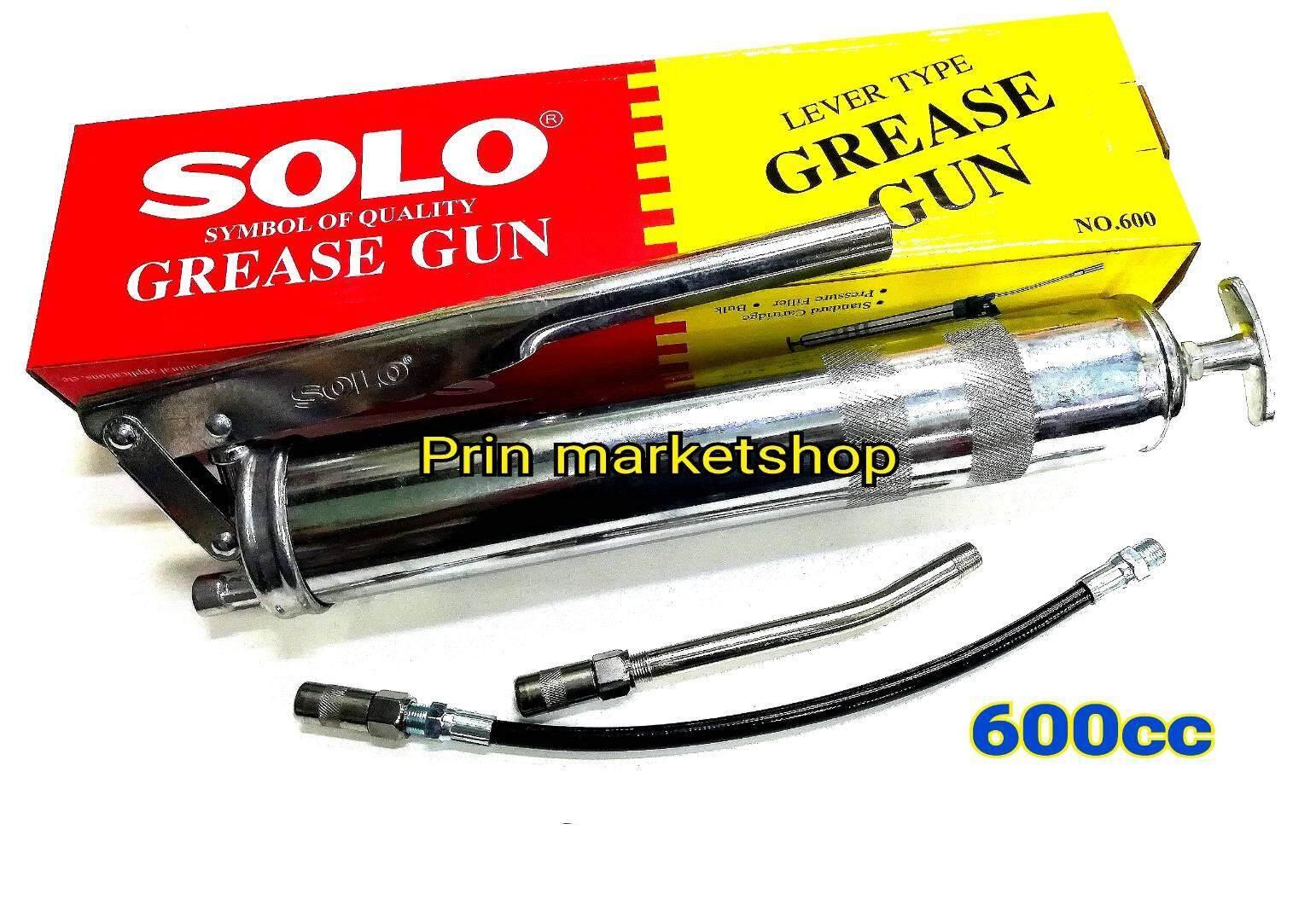 กระบอกอัดจารบี SOLO 600 ซีซี + ก้าน และ สายอ่อนอัดจารบี