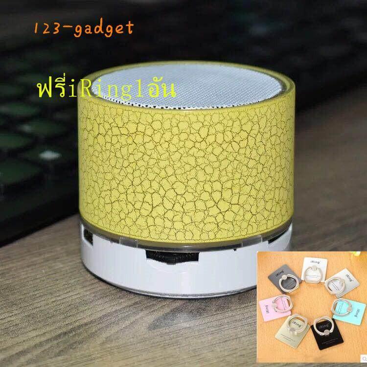 คูปอง ส่วนลด เมื่อซื้อ ลำโพงแบบพกพา  MINI Bluetooh Speaker S10U ลำโพงบลูทูธพกพาได้ มีรับประกัน