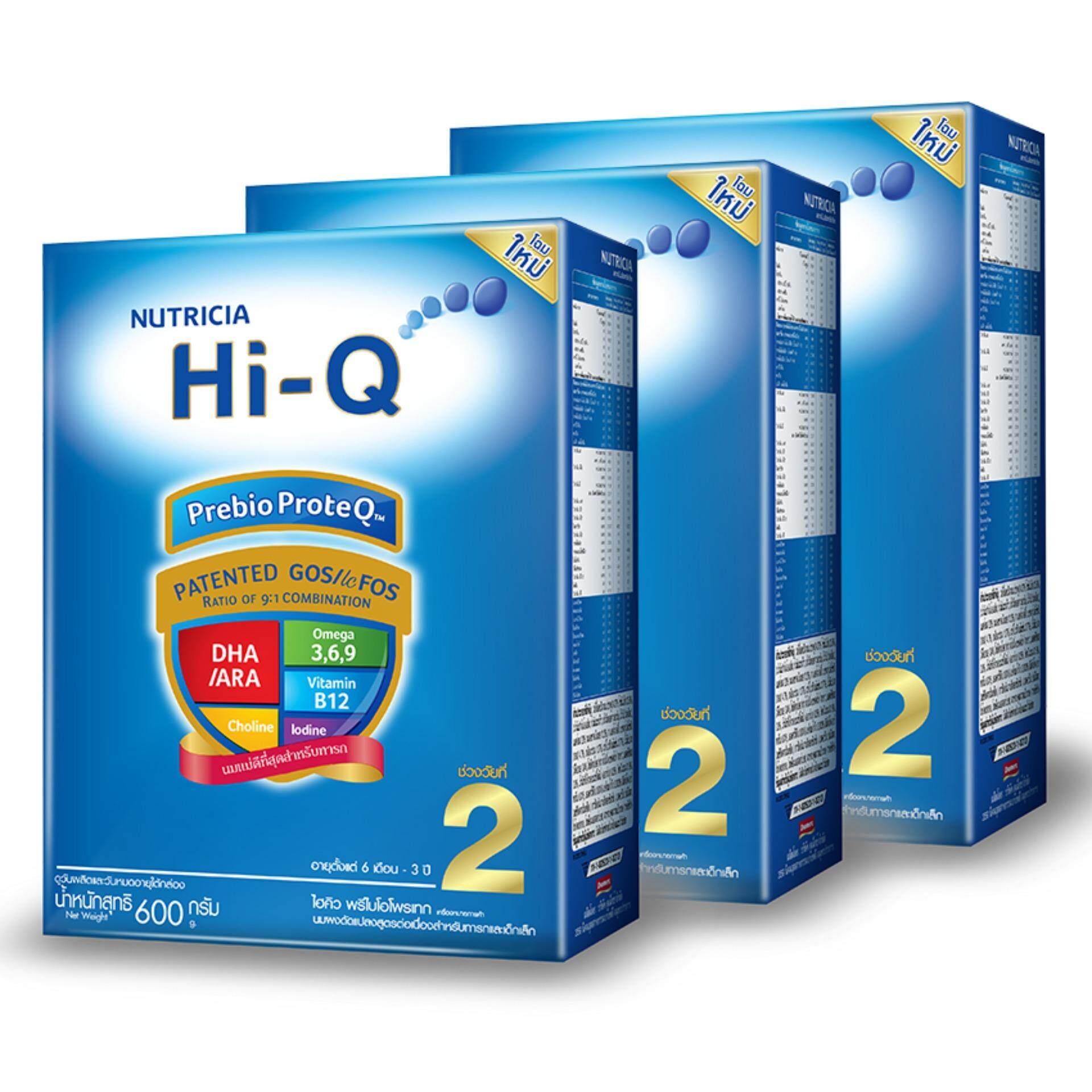 ซื้อที่ไหน HI-Q ไฮคิว นมผงสำหรับเด็ก ช่วงวัยที่ 2 พรีไบโอโบรเทก รสจืด 600กรัม (แพ็ค 3 กล่อง)
