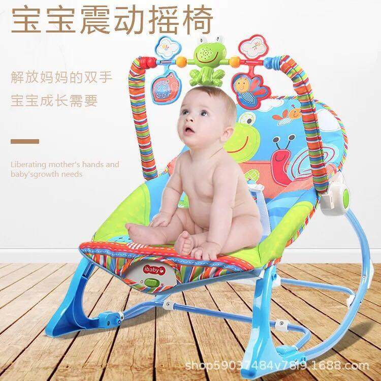 โปรโมชั่น เปลโยกเด็ก ของใช้เด็กแรกเกิด I baby เปลโยก-สั่นมีเสียงเพลง เปลนอนเด็ก สินค้าพร้อมส่ง