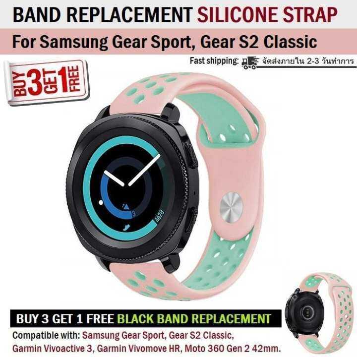 แนะนำ ซื้อ 3 ฟรี 1 สาย นาฬิกา ตะขอดำ Samsung Galaxy Watch