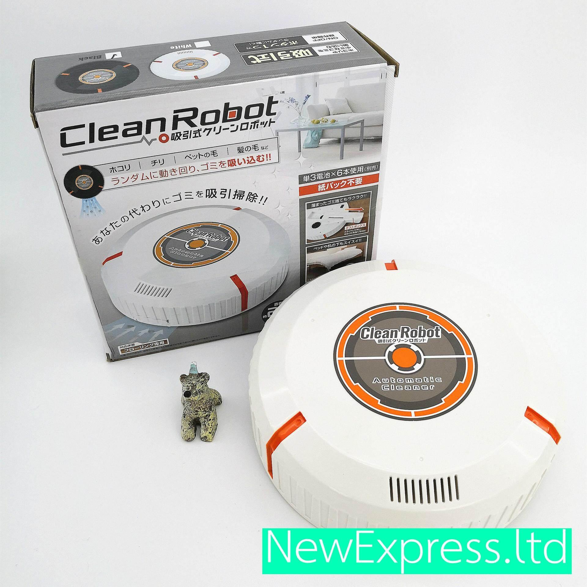 รุ่นใหม่ 2019 หุ่นยนต์ดูดฝุ่น เครื่องดูดฝุ่น Japan Clean Robotแถมฟรีถ่านชาร์จ6ก้อนพร้อมเครื่องชาร์จ1ชิ้นทั้งหมด1ชุด (Robots Japan Clean Robot Vacuum Cleaner with 6 chargers and 1 charger.)  รุ่นC-23 ลดราคา 2019