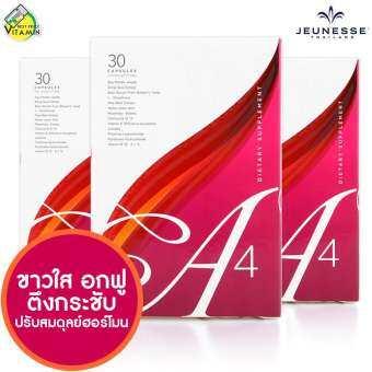 Jeunesse A4 เจอเนสส์ เอโฟร์ [3 กล่อง]