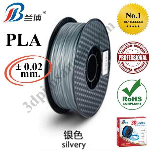 PLA Filament for 3D Printer 1.75 mm. 1 kg. สีเงิน