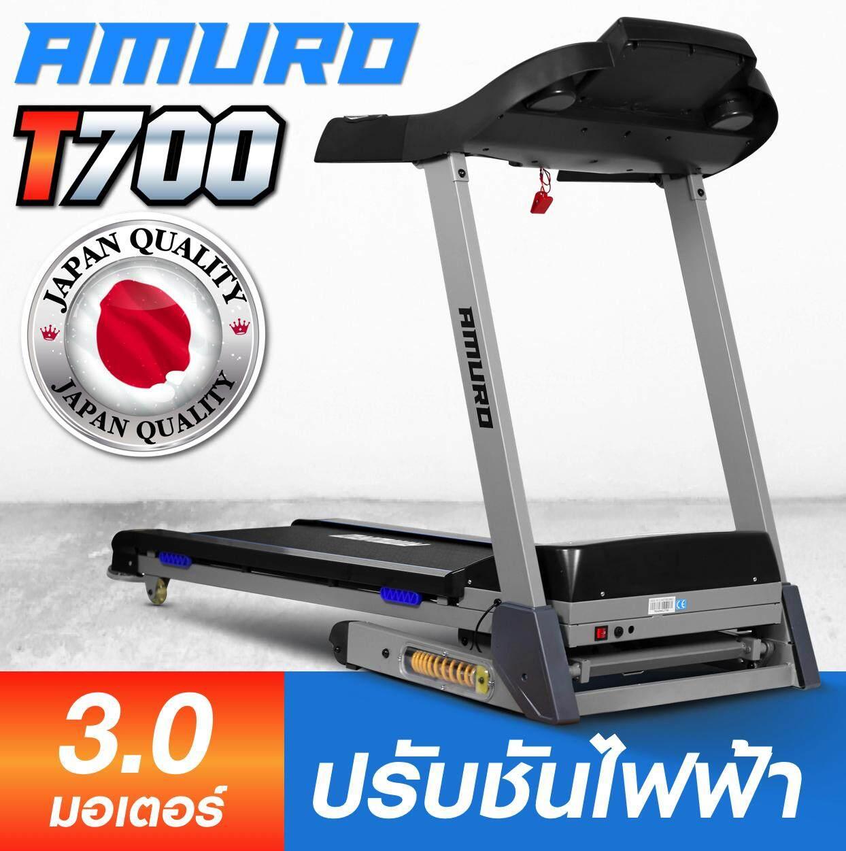 เช็คราคา ลู่วิ่ง ZOO Fitness รุ่น T700 เครื่องออกกำลังกาย โปรโมชั่นส่วนลด -62% ขายดีอันดับ 1