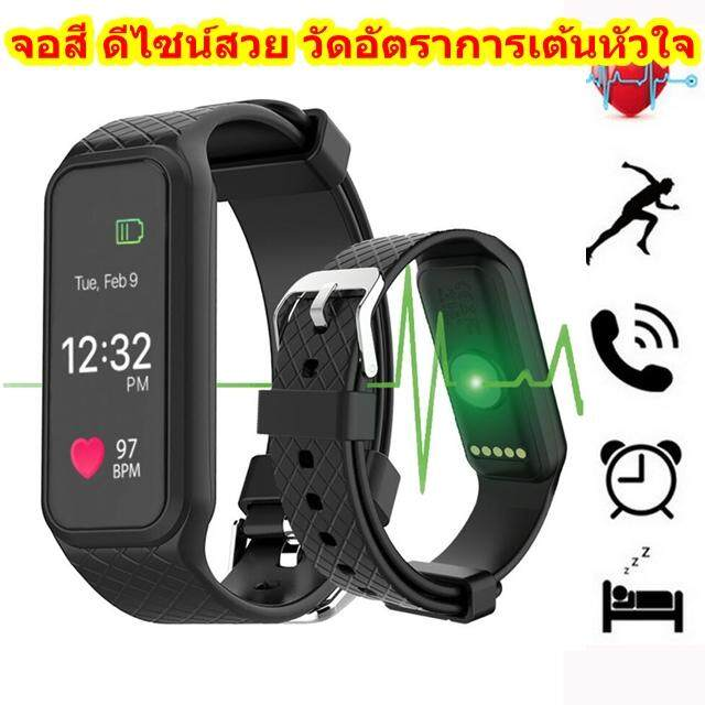 Nanotech 2018 หน้าจอสี รุ่นล่าสุด Color Screen Heart Rate Monitor LED Display Watch Touch Screen Bluetooth IOS Android - สีดำ
