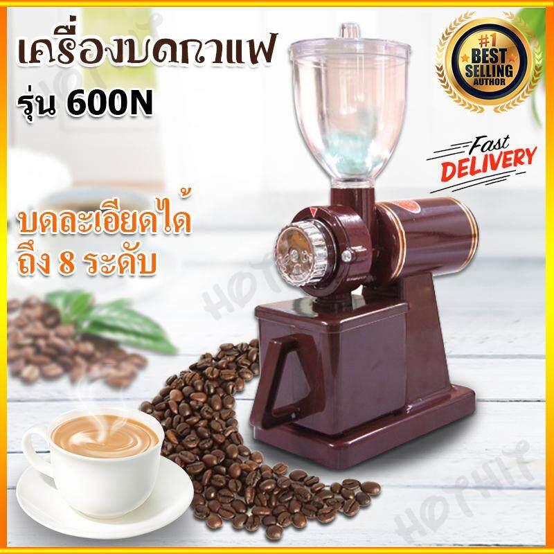 เครื่องบดกาแฟ ทรงวินเทจ (ปรับได้ 8 ระดับ) เมล็ดกาแฟสด Coffee Grinder ( 600N ) บดเมล็ดกาแฟ เครื่องคั่วกาแฟ ที่ชงกาแฟสด เนสกาแฟ เครื่องชงกาแฟสด เครื่องทำกาแฟ เครื่องทํากาแฟสด ที่ชงกาแฟ เมล็ดกาแฟคั่ว ที่บดกาแฟ ที่บดเมล็ดกาแฟ
