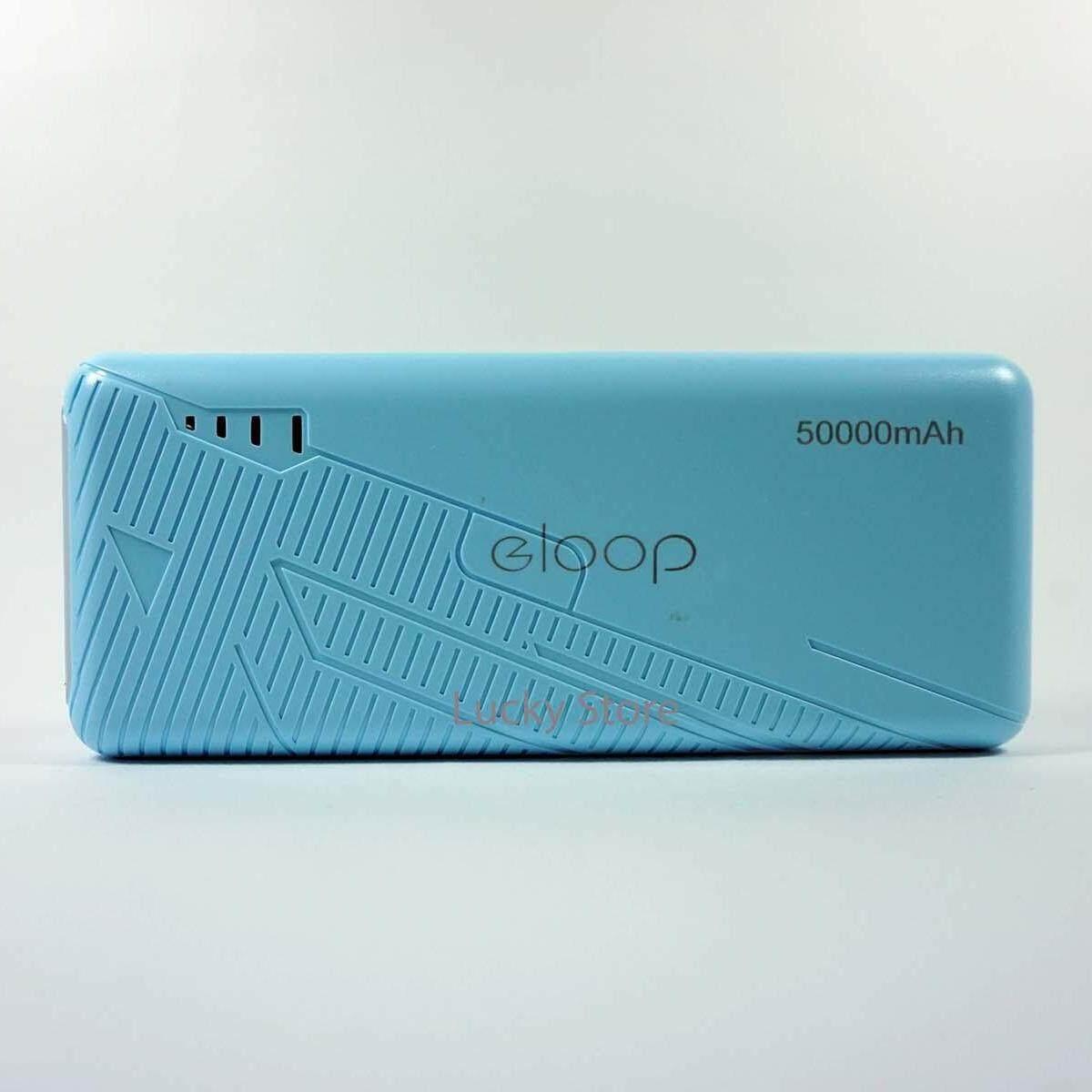 Eloop แบตสำรอง พาวเวอร์แบงค์ ที่ชาร์ตแบตสํารอง ชาร์จเร็วมาก 50000 mAh - (สีฟ้ามีไฟฉาย)