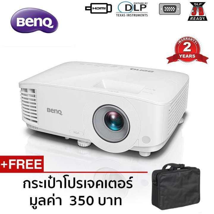 BenQ MX550 DLP Projector (3,600 Ansi Lumens/XGA) เครื่องฉายโปรเจคเตอร์ ฟรีกระเป๋า