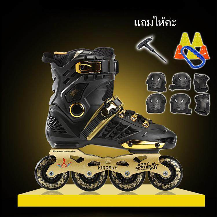 Skates for Adults, Rollerblades,  inline roller skates for Girls and Boys, Men and Ladies