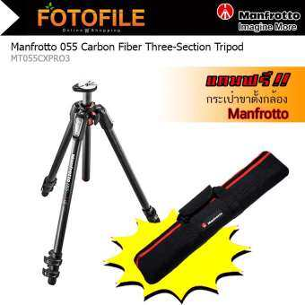 Manfrotto MT055CXPRO3 055 Carbon Fiber Three-Section Tripod by FOTOFILE (ประกันศูนย์ไทย)