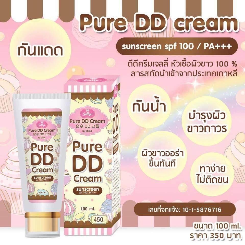 DD Body Cream Whitening ครีมทาตัวขาว ครีมปรับสีผิว ผิวขาวถาวร ขาวจริง เห็นผลไว กันแดด 100เท่า กันน้ำ กันเหงื่อ ไม่เลอะเสื้อผ้า ครีมหัวเชื้อผิวขาว ปรับผิวขาวถาวร เจลลี่ Jellys DD cream SPF100 Pa+++ ขนาด 100ml 1 ขวด