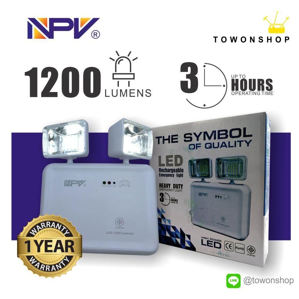 NPV ไฟฉุกเฉิน 10วัตต์ สว่างมาก 1200 ลูเมน ติดเองอัตโนมัติ กรณีไฟฟ้าดับ เวลาไฟดับที่บ้าน ใช้เป็นไฟฉาย ขนาดพกพา รุ่น EL2-10W