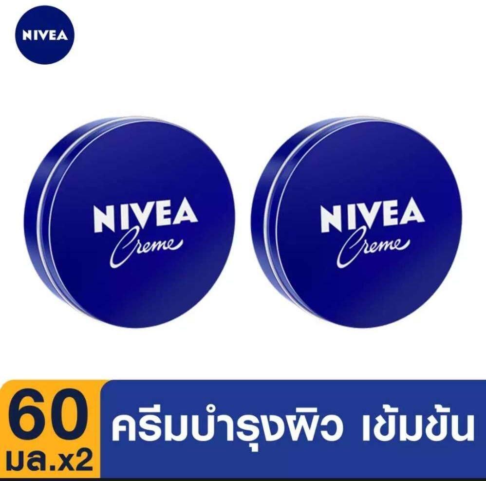 นีเวีย ครีม Nivea cream ตลับ 60 มล. ได้ 2ตลับ