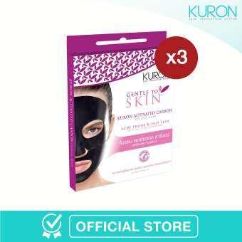 รีวิว [แพ็ก 3] - Kuron แผ่นมาส์กหน้า สูตร Activated Carbon Crystal Mask KU0012