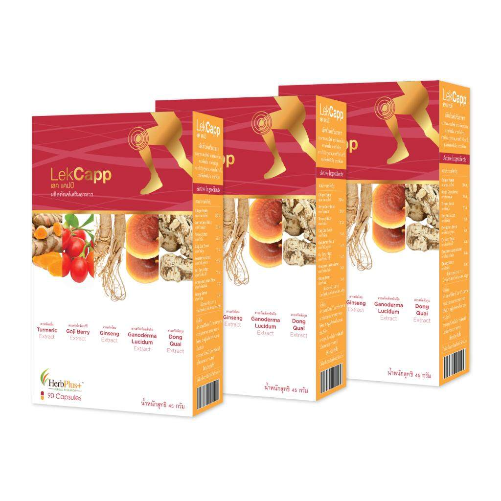 Herb Plus Lekcapp 3 Boxes