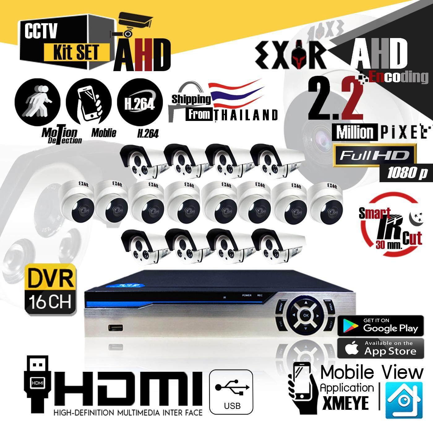 ลดราคาต่ำสุดฉลองยอดขาย ชุดกล้องวงจรปิด EXIR CCTV 16CH AHD Kit Set 2.2 ล้านพิกเซล Full HD 1080P กล้อง 16 ตัว ทรงกระบอก และ โดม 1 ตา เลนส์ 4mm IR cut / Night vision และ เครื่องบันทึก Full HD DVR 16 CH 6 in 1 DIUS ( DTR-AFS1080B16BN ) ภาพคมชัดและถูกที่สุด